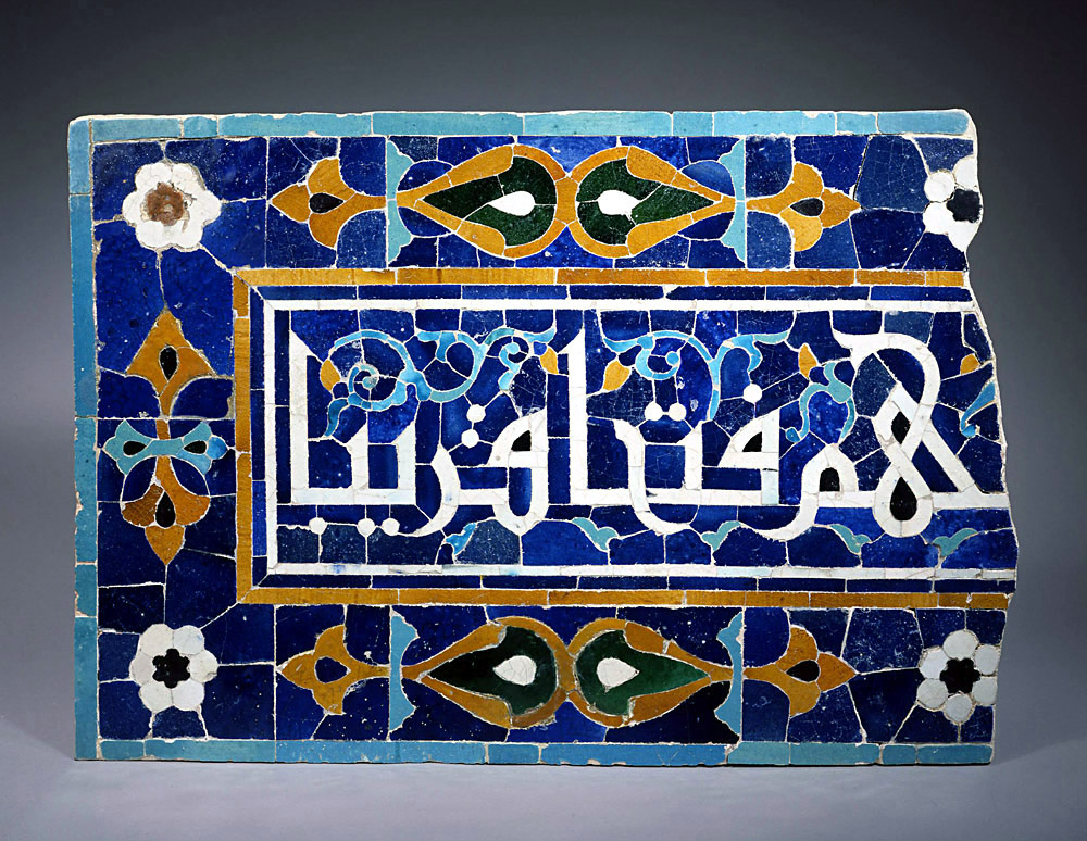 Oxford-Authentication-TL-thermoluminescence (TL) testing-authenticity-dating_UK_Oxfordshire_Genuine_Timurid Large Mosaic Tile Panel (Simon Ray)