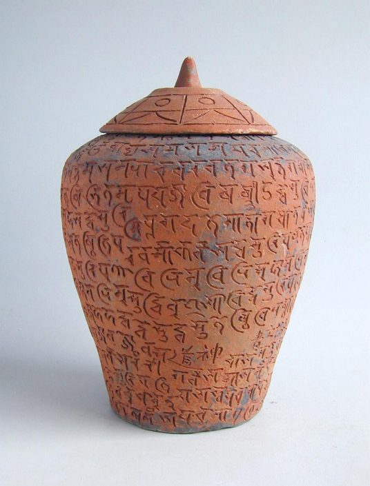Oxford-Authentication-TL-thermoluminescence (TL) testing-authenticity-dating_UK_Oxfordshire_Pottery Callagraphic Buddhist Jar